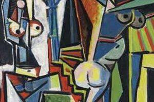"""Aún Sorprendo"""" de Picasso en el Campus Ponferrada de la Universidad de León"""